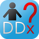 Differential Diagnosis (DDX)