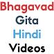 Bhagavad Gita Hindi Videos by Disha Patel 5710