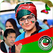 pti flag profile photo frame- faceflag dp editor by Astute Zone