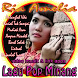 Ria Amelia Lagu Pop Minang by CHIELAPUT DEVLO