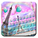 Dreamy Eiffel Tower Love Keyboard Theme by Fashion theme for Android-2018 keyboard