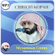Muhammad Saleh - Holy Quran by коран - Мишари Рашид - сура Бакара
