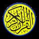 QuranTube: القران الكريم كاملا بصوت 15 شيخ اونلاين
