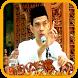 Kajian Populer Ustadz Abdus Somad by IndoMobile