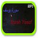 Surah Yusuf MP3 by SSBASIRKA