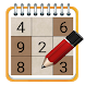 Sudoku Pro (NoAds) by dsm android apps