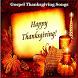 Gospel Thanksgiving Songs by George Mylez