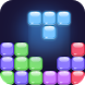 Block Puzzle by Paul Zhao