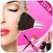 Makeup Step by Step 2018 by Photo Makeup Collections