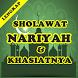 Sholawat Nariyah & Khasiatnya