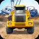 Heavy Machines Simulator - drive industry trucks!