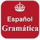 Spanish Grammar and Test by oCoder App