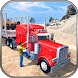 Real Offroad Cargo Truck Sim: Hill Climb Driver by Wallfish Inc.