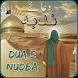 Dua e Nudba Arabic Urdu (دعاءِ ند بہ)