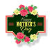 Happy Mother's Day Picture Sms by mgcyclone