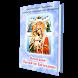 Почитание Пресвятой Богородицы by olegus