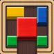 Unblock Red Block! by BitMango