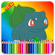 ColoringBook For Pokemo Fans by +50.000.000