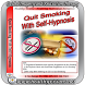 Quit Smoking Self Hypnosis by HealthyVisions