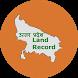 UP Land Records (भू अभिलेख)