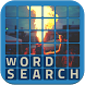 Wordsearch Revealer - Lights by PuzzlePups