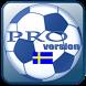 Allsvenskan Pro by XOOPsoft