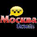 Заказ такси Москва онлайн by taxi Moskva onlain