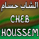Cheb Houssem الشاب حسام by devv-one