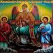 Tewahedo Orthodox Mezmur Songs