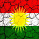 Kurdish Flag Wallpaper