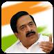 Ramesh Chennithala by Kreara Solutions