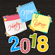 New Year Wallpapers 2018 by Perfect Looks Apps