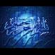 6 islamic kalmas by Tayyaba Nafees