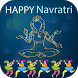 Navratri Greetings Card - All Greetings/Wishes