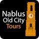 Nablus Old City Tours by Nablus Municipality