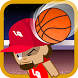 DJ Dodgeball Master - Free by Amplified Apps UK