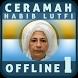 Ceramah Habib Lutfi Offline 1 by Ceramah Offline