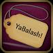 YaBalash! ( Qatar Offers ) by ITMOBIX