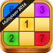Sudoku - Bluetooth Multiplayer by MUGUIWARA STARLAB 2