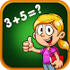 Kids Math Quiz by ANDROID PIXELS