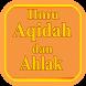 Matan Aqidatul Awam Terjemah by TuriPutihStudio