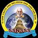 Sivagiri Sree Narayana S S