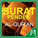 Surat Pendek Al-Qur'an by merahkemarun
