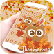 Thanksgiving Owl Theme