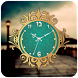 Vintage Clock Live Wallpaper by iBox App Studio
