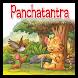Moral Stories - Panchatantra