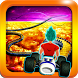 Super Dragon race by supdev.kids