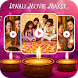 Diwali Photo Video Maker 2017 by Swifty App Stdio