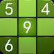Sudoku Brain
