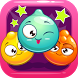 Bubble Balls Shooting 2016 by game hub